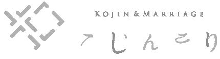 こじんまり: 沖縄・北海道・国内&ハワイのリゾートウェディングウェディング -