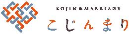 沖縄・北海道・鎌倉葉山・国内リゾートウェディングの相談・予約なら | こじんまり-KOJINMARRI-ウェディング