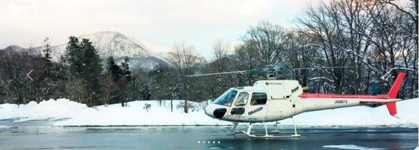 湖畔でのヘリコプターアクティビティイメージ