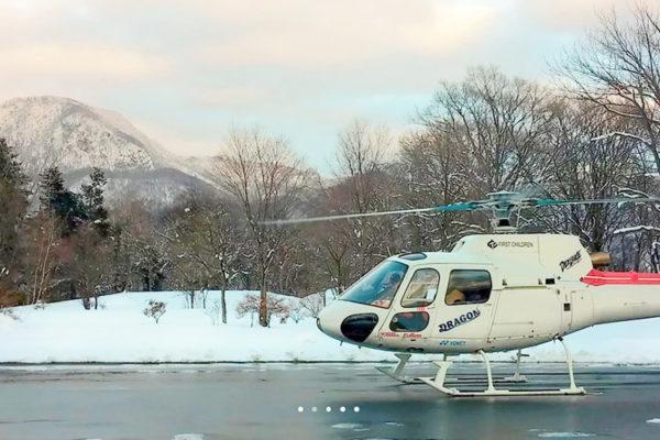 洞爺湖畔のヘリコプター